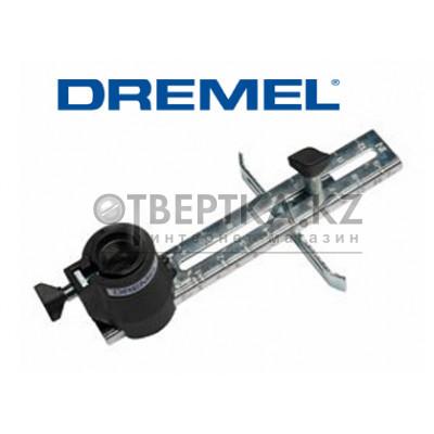 Линейный фрезерный циркуль Dremel (678) 26150678JA