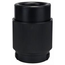 Адаптер 2 предм. 35 мм Bosch 1609390474 в Алматы