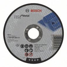 Отрезной круг, прямой Bosch 125 x 2,5 mm 2608600394