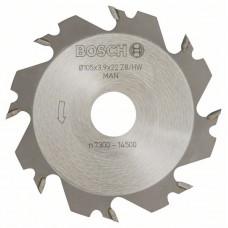 Дисковая фреза Bosch 3608641013 в Алматы
