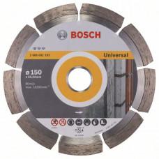 Алмазный отрезной круг Bosch 150 x 22,23 x 2 x 10 mm 2608602193 в Алматы