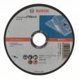 Отрезной диск прямой Bosch 125 x 22,23 x 1,6 mm 2608603165