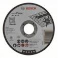 Отрезной круг, прямой Bosch 115 x 0,8 mm 2608603486