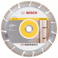 Алмазный отрезной круг Bosch 230x22.23x2.6x10mm 2608615065 в Алматы