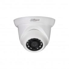 Купольная видеокамера Dahua DH-IPC-HDW1230SP-0280B-S2 в Алматы
