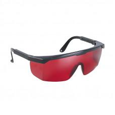 Очки Fubag Glasses R в Алматы