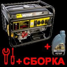 Бензиновый генератор HUTER 8000FSL + масло и сборка в Алматы
