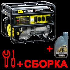 Электрогенератор HUTER 9500FSL + масло и сборка в Алматы