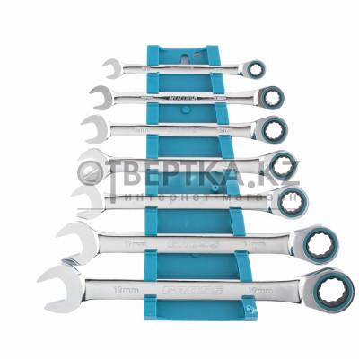 Набор ключей комбинированных GROSS 14890