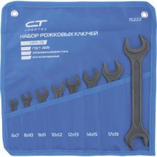 Набор ключей рожковых, 6 - 24 мм СИБРТЕХ 15222 в Алматы