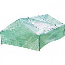 Мини-парник садовый разборный, покрытие - армированная плёнка 180х142х80см // PALISAD 63908 в Алматы