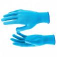 Перчатки нейлон, 13 класс, цвет
