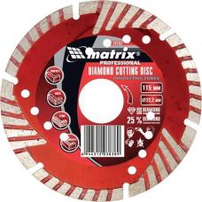 Диск алмазный отрезной 115 х 22,2 мм MATRIX Professional 73152 в Алматы