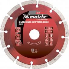Диск алмазный отрезной 125 х 22,2 мм MATRIX Professional 73173 в Алматы