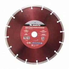 Диск алмазный отрезной 230 х 22,2 мм MATRIX Professional 73177 в Алматы