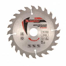 Пильный диск по дереву, 130 х 20мм, 24 зуба + кольцо 16/20 MATRIX Professional 73202 в Алматы