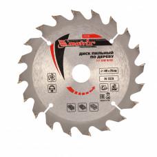 Пильный диск по дереву, 140 х 20мм, 20 зубьев, + кольцо, 16/20 MATRIX Professional 73210 в Алматы