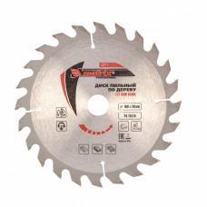 Пильный диск по дереву, 160 х 20мм, 24 зуба, + кольцо, 16/20 MATRIX Professional 73211 в Алматы