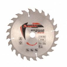 Пильный диск по дереву, 190 х 20мм, 24 зуба + кольцо 16/20 MATRIX Professional 73213 в Алматы