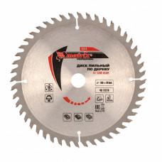 Пильный диск по дереву, 190 х 20мм, 48 зубьев, + кольцо, 16/20 MATRIX Professional 73214 в Алматы