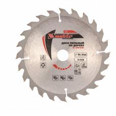 Пильный диск по дереву, 165 х 20мм, 24 зуба + кольцо 16/20 MATRIX Professional 73221 в Алматы