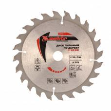 Пильный диск по дереву, 185 х 20мм, 24 зуба + кольцо 16/20 MATRIX Professional 73223 в Алматы