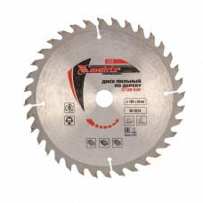 Пильный диск по дереву, 190 х 20мм, 36 зубьев + кольцо 16/20 MATRIX Professional 73279 в Алматы