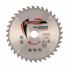 Пильный диск по дереву, 250 х 32мм, 36 зубьев + кольцо 30/32 MATRIX Professional 73298 в Алматы