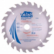 Пильный диск по дереву 185 x 20/16мм, 24 твердосплавных зуба БАРС 73364 в Алматы