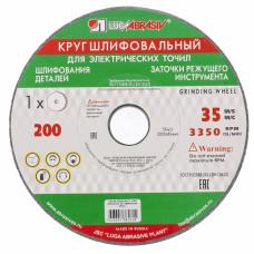 Круг шлифовальный (Луга) Россия 73486 в Алматы