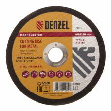 Отрезной круг Denzel 73773