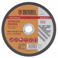 Круг отрезной по металлу, 180 х 1,8 х 22.2 мм. Denzel 73782 в Алматы