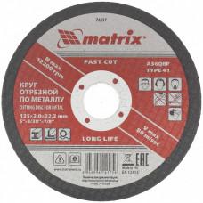 Круг отрезной по металлу, 125 х 2,0 х 22 мм // MATRIX 74337 в Алматы