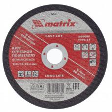 Круг отрезной по металлу, 150 х 1,8 х 22,2 мм. Matrix 74342 в Алматы