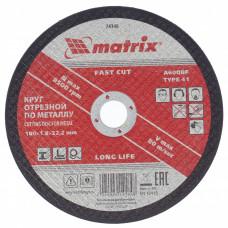 Круг отрезной по металлу, 180 х 1,8 х 22,2 мм. Matrix 74348 в Алматы