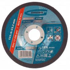 Круг шлифовальный по металлу, 125 х 6,0 х 22,2мм. Gross 74400 в Алматы