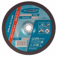 Круг шлифовальный по металлу, 230 х 6,0 х 22,2мм. Gross 74401 в Алматы
