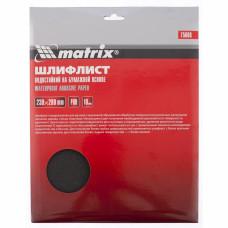 Шлифлист на бумажной основе, P 80,230 х 280 мм, 10 шт., водостойкий MATRIX 75606 в Алматы