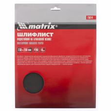Шлифлист на бумажной основе, P 180, 230 х 280 мм, 10 шт., водостойкий MATRIX 75612 в Алматы