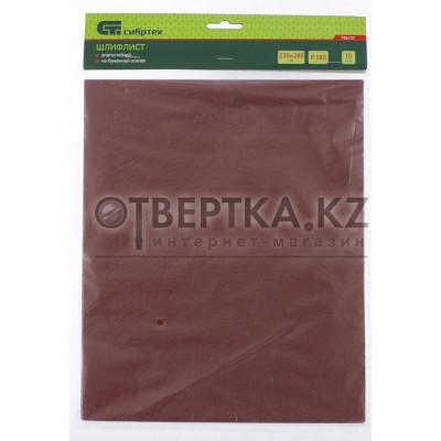 Шлифлист на бумажной основе, P 320, 230 х 280 мм, 10 шт., влагостойкий СИБРТЕХ 756167