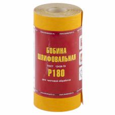 Шкурка на бумажной основе, LP41C, зернистость Р180, мини-рулон 115 мм х 5 метров (БАЗ) Россия 75632 в Алматы