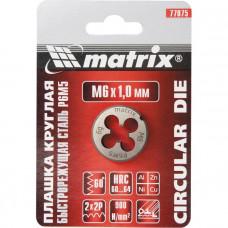 Плашка MATRIX 77075 в Алматы