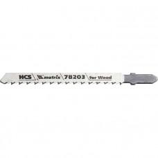 Полотна для электролобзика по дереву, 3 шт. T101BR, 75 х 2,5мм, обр. зуб, HCS MATRIX Professional 78203 в Алматы