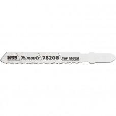 Полотна для электролобзика по металлу, 3 шт. T118G, 50 х 0,8мм, HSS MATRIX Professional 78206 в Алматы