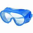 Очки защитные закрытого типа с прямой вентиляцией, поликарбонат СИБРТЕХ Россия 89161