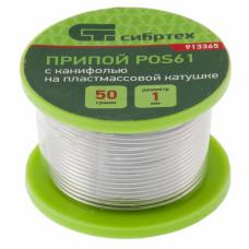 Припой с канифолью, D 1 мм, 50 г, POS61, на пластмассовой катушке Сибртех 913365 в Алматы