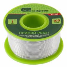Припой с канифолью, D 1 мм, 100 г, POS61, на пластмассовой катушке Сибртех 913367 в Алматы