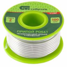 Припой с канифолью, D 2 мм, 100 г, POS61, на пластмассовой катушке Сибртех 913387 в Алматы