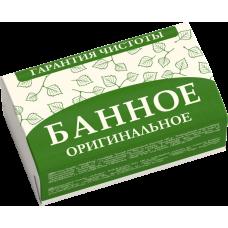 Мыло оригинальное Банное, 180 г, НМЖК Россия 92183 в Алматы