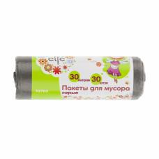 Пакеты для мусора 30 литров, 30 штук серые Elfe Россия 92703 в Алматы